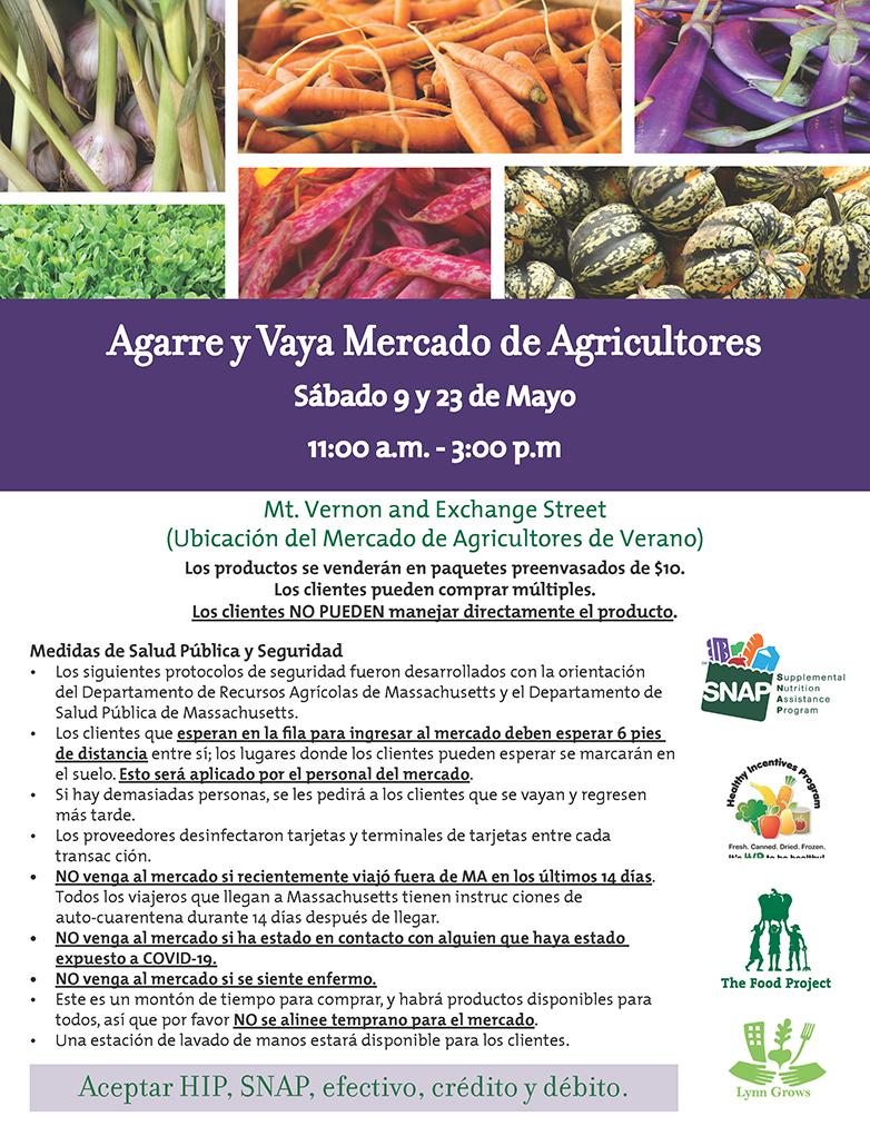 FINAL May Lynn Farmers Market Flyer Spanish2.png