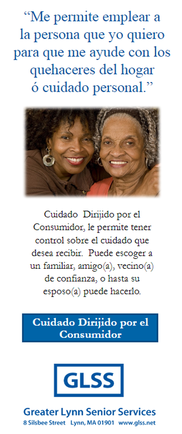 Consumer Directed Care Spanish Brochure Cover